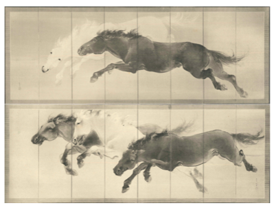 Okoku Honba Runaway Horses